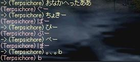 LinC0747.jpg
