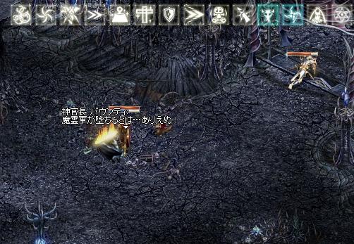 LinC0775.jpg