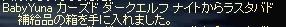 LinC0776.jpg