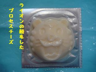 2009.6.5 給食試食会 7
