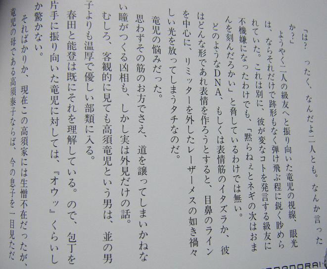DSCF0190.jpg