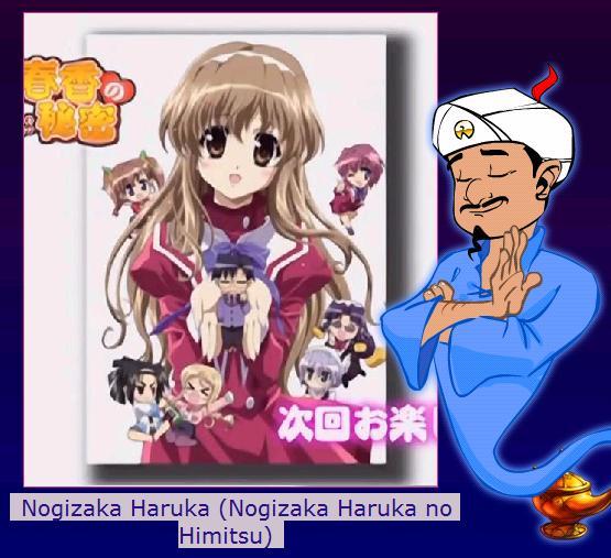 haruka-2.jpg