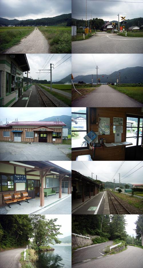 20080903c.jpg