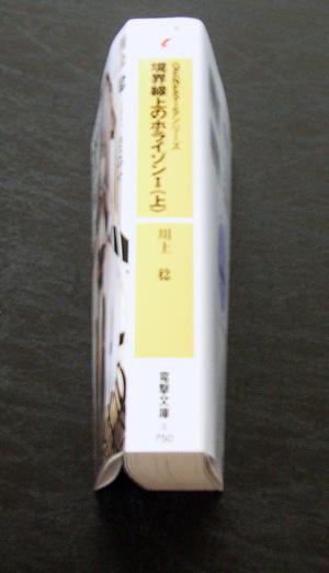 20080909a.jpg