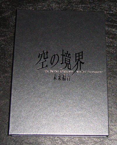 20080919.jpg
