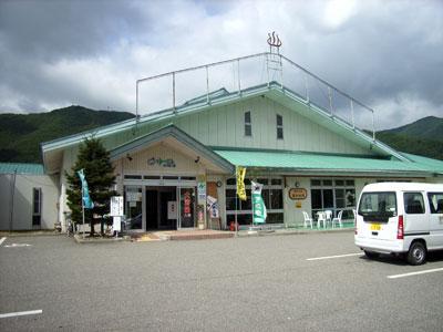 yupuru20080903.jpg