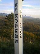 20051025162406