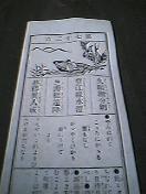 20051120140317