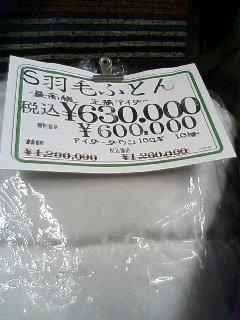 20061208020312.jpg
