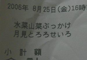 P1030040.jpg