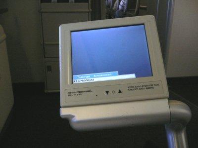 P1050352.jpg