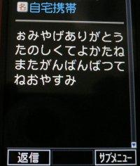 P1050663.jpg
