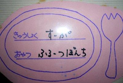 P1060873.jp<br />g