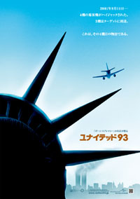united93-1.jpg