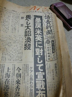 9.20新聞