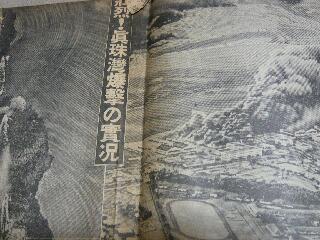 9.20新聞2