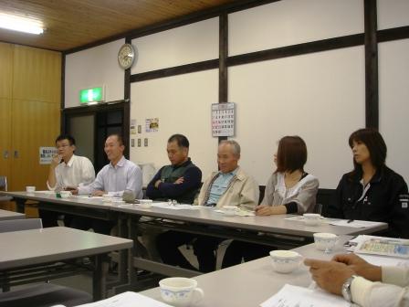 会議20080930-03