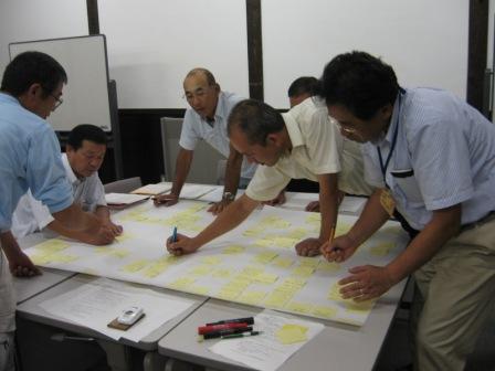 会議20080821-02
