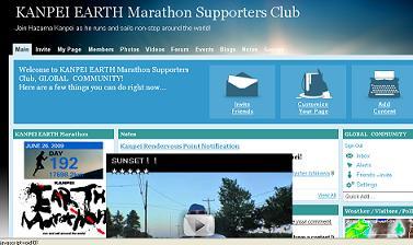 earth marathon supporter