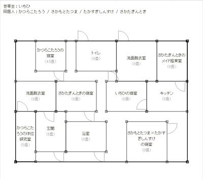 建築平面図*いちひ*