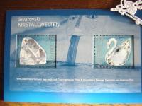 スワロの切手1