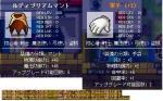 20051009221111.jpg