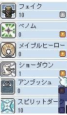 4jisukiru1.jpg