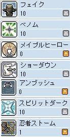 4jisukiru2.jpg