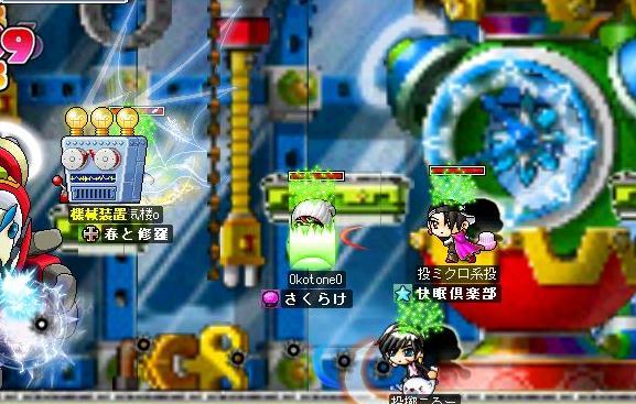 bisyasu4ninn2.jpg