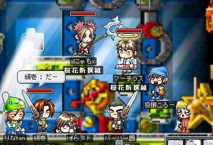 bisyasumae2.jpg