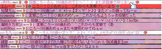 iwaikakuseiki.jpg