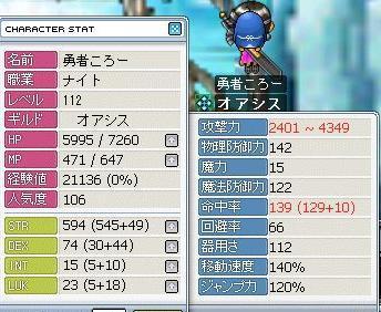 naito112AP.jpg