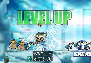 naito112up.jpg