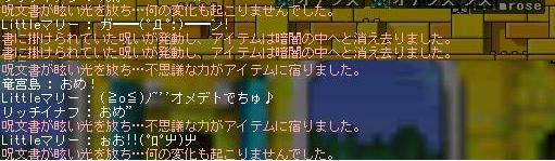 noroisho.jpg