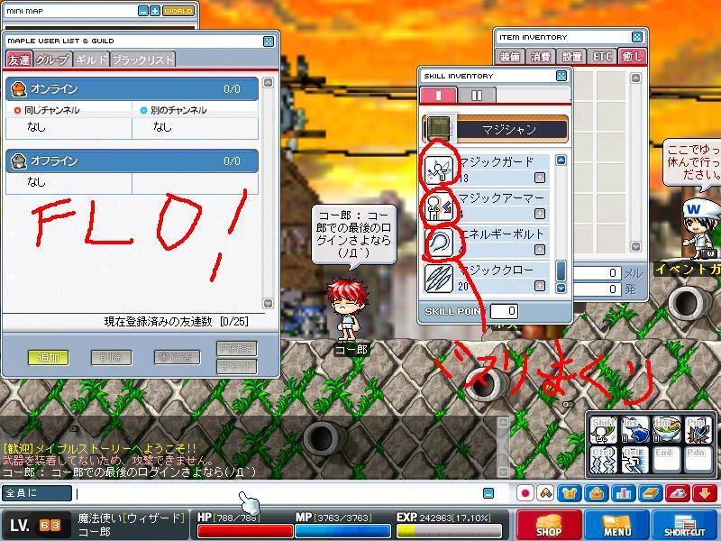 sayonarakoro-.jpg