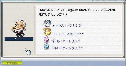 yubiwa4shu.jpg