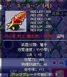 yuni65.jpg