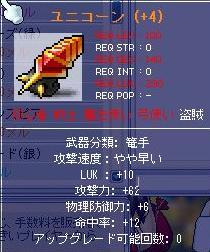 yuniko-nn62.jpg