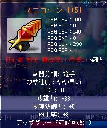 yuniko-nn63.jpg