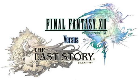 100218the_last_final_story_fantas.jpg