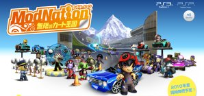 modnation-racers_100428.jpg