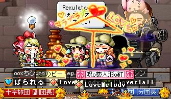 初チョコレートフォンデュ!!