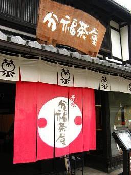 京橋のお店3