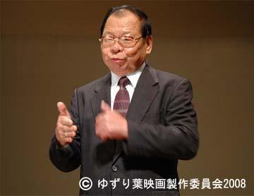 9月21日安藤理事長