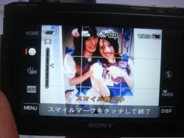 20081221_02.jpg
