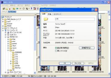 20081230_01.jpg