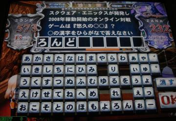 20090312_DSC01372_r.jpg