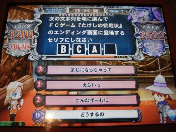 20090314_DSC01687_r.jpg