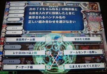 20090320_DSC02080_r.jpg