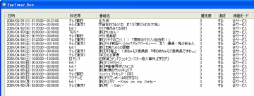 20090404_03.png